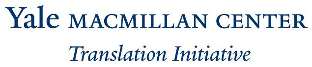 Dissertation grant macmillan yale